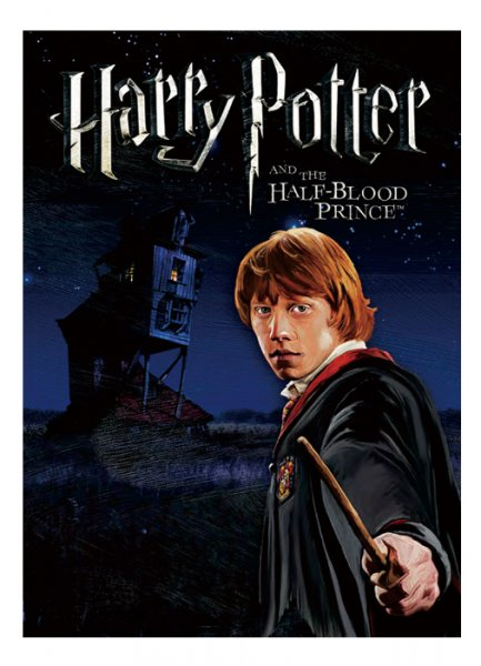 harry potter videospiel