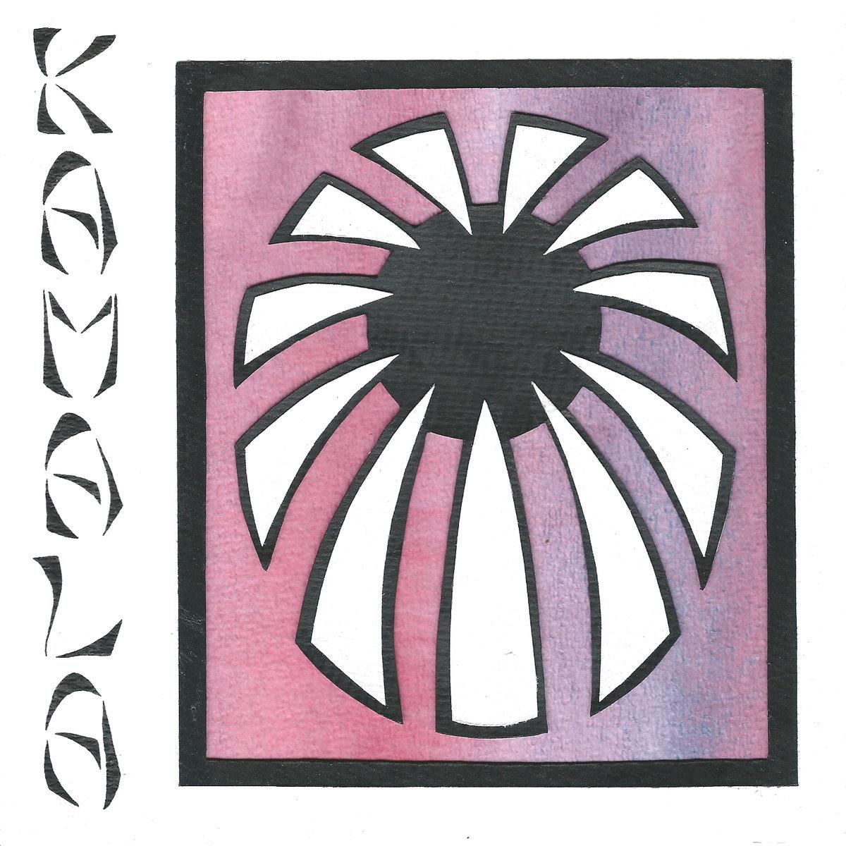 Kamala-Logo3957437286.jpg