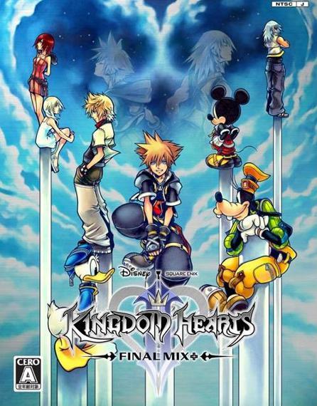 KingdomHeartsIIFinalMixCover (1).JPG