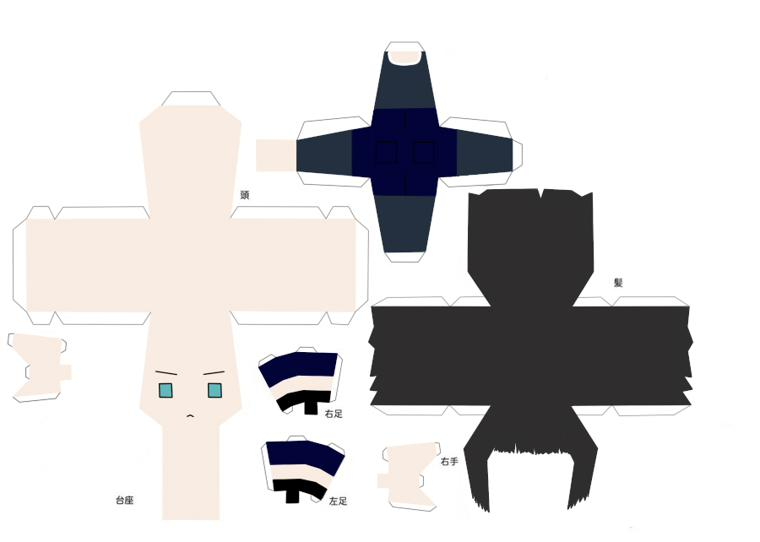 Papercraft: Tsukiyo (White and Black - RPG)