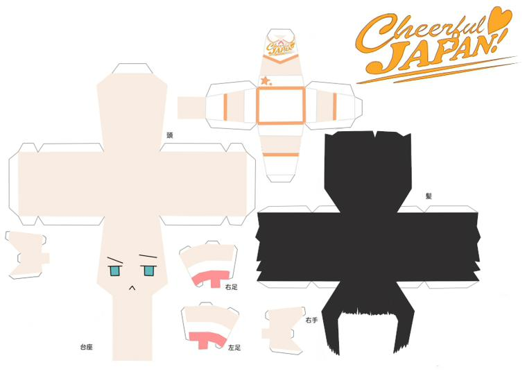 Papercraft: Tsukiyo (White and Black - RPG) Cheerleader