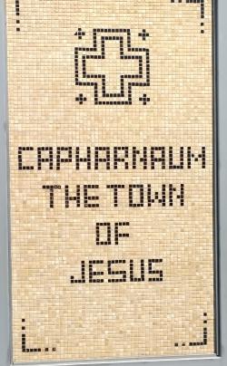 Kapernaum_Stadt-Jesus.jpg