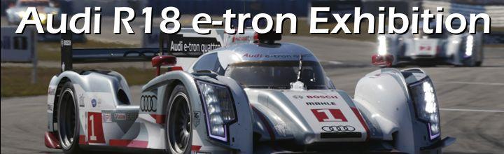 etron_banner.jpg