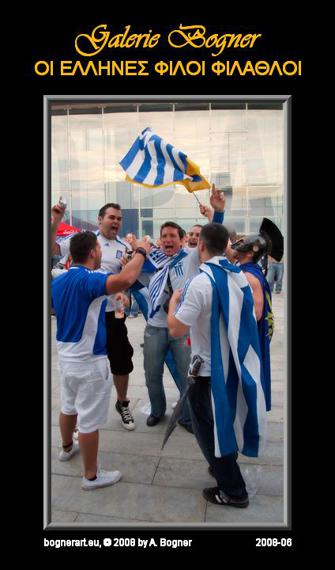 2008-06 GREEK FOOTBALL FRIENDS IN SALZBURG 038.JPG