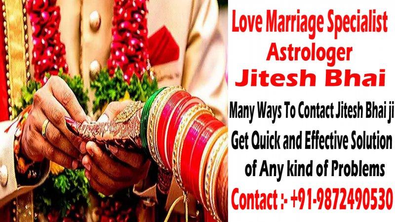 Love Marriage.jpg