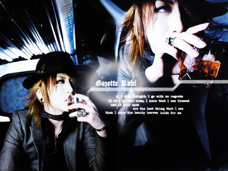Ruki2.jpg