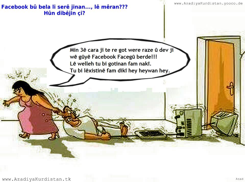 facebook_mirin2.jpg